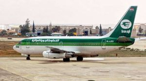 الخطوط الجوية العراقية تستأنف رحلاتها إلى السعودية