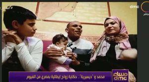 محمد جمال وزوجته الإيطالية