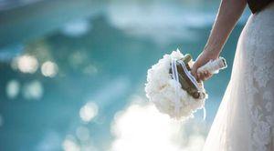 تفاصيل الحصول على قرض الزواج