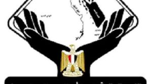 تنسقية شباب الأحزاب تنظم ندوة علي « كلاب هاوس» الساعة الثامنة مساءا