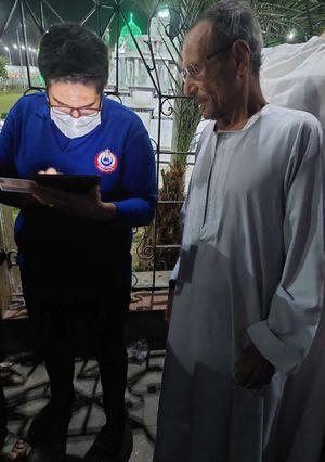 """وزيرة الصحة: انطلاق حملة """"معًا نطمئن..سجل الآن"""" بمحافظة الأقصر اليوم"""