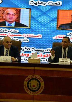 محافظ الدقهلية ورئيس هيئة قضايا الدولة يشهدون إفتتاح الدورة التدريبية للعاملين بالإدارات القانونية
