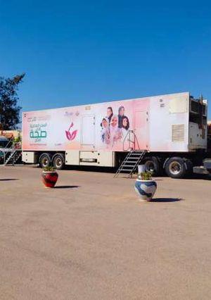 وزيرة الصحة: تقديم الخدمات الطبية والوقائية لأكثر من 53 ألف مواطن بالمدن الساحلية بمحافظة مطروح