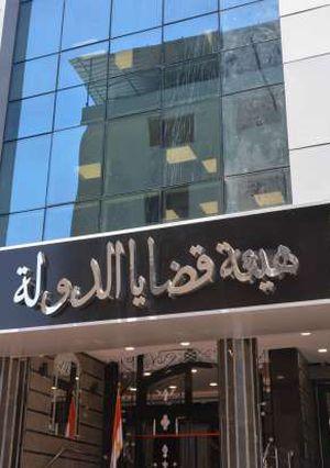 افتتاح مبني هيئة قضايا الدولة بالمنصورة