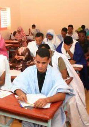 نتائج الكونكور في موريتانيا 2021