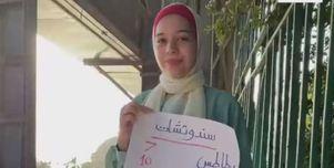 «رحاب» طالبة وبائعة ساندويتشات بجامعة القاهرة: «اتكسف من زمايلي ليه؟»