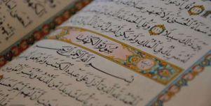 سبب قراءة سورة الكهف يوم الجمعة.. فضلها والوقت الأمثل