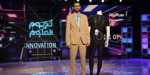 شاب يمني اخترع جهازا لتخفيف معاناة مرضى الكلى: مؤهل للفوز بـ«مخترع العرب»