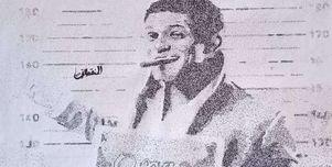 الرسم بالتنقيط: «محمود» جاب لـ آسر ياسين أكثر من 64 ألف نقطة