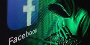 تحذير عاجل من سرقة بيانات 178 مليون مستخدم على فيسبوك: قوم اطمن على حسابك