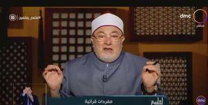 خالد الجندي: جهاز في كل المنازل قد يكون سبب في دخولك النار مع أبو لهب