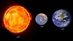 ظاهرة فلكية جديدة في أكتوبر.. كوكب عطارد بأقصى استطالة خلال أيام
