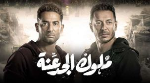 أبرزهم مصطفى شعبان.. موقع يرصد زيادة المتابعين لصفحات النجوم خلال رمضان