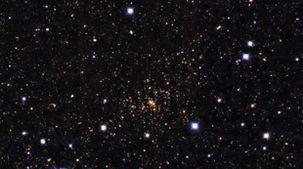 للمرة الأولى.. علماء يحددون موقع ميلاد النجوم (صورة)
