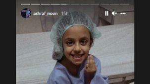 من فرحة أول يوم مدرسة لـ«مشرط الجراح».. «فلولة» بالمستشفى وأسرتها تطلب الدعاء