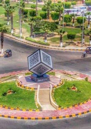 مدينة برج العرب الجديدة