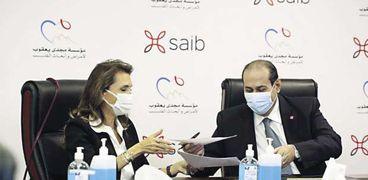بنك saib يدعم المسئولية المجتمعية