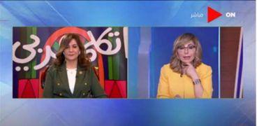 وزير الهجرة وشؤون المصريين بالخارج