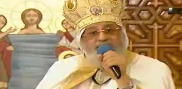 تواضروس يتلقى اتصالًا من بابا الفاتيكان بيوم الصداقة بين الكنيستين
