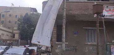 بدء إزالة اللافتات من شوارع القاهرة