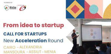 برنامج مسرع الأعمال Tiec Entrepreneurship