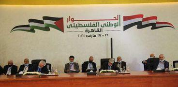اجتماع قادة الفصائل الفلسطينية في القاهرة