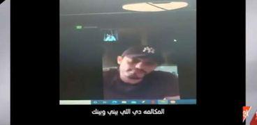 تسريب المقاول الخائن محمد علي
