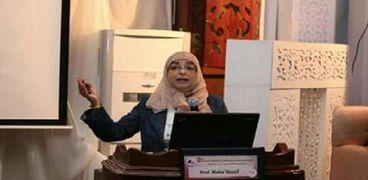 الدكتورة مها يوسف زين