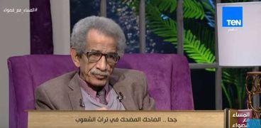 الدكتور صلاح الراوي رئيس قسم الأدب الشعبي بأكاديمية الفنون