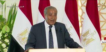 الدكتور علي مصيلحي .. وزير التموين والتجارة الداخلية