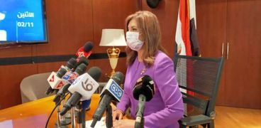 وزيرة الهجرة عن انطلاق تصويت المصريين بالخارج اليوم بالمرحلة الثانية لانتخابات مجلس النواب
