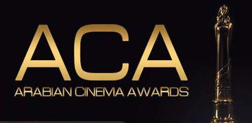 أوسكار السينما العربية