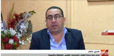 صبري عثمان