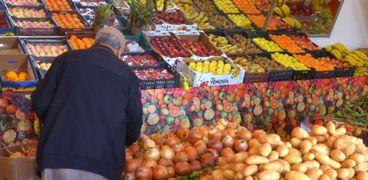 أسواق خضر وفاكهة