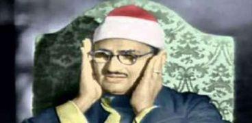 فضيلة الشيخ الراحل محمد صديق المنشاوي