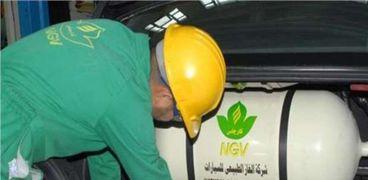 بمناسبة اليوم العالمي للبيئة.. الغاز الطبيعي افضل صديق بيئيا