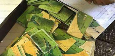 بطاقات التموين - صورة أرشيفية
