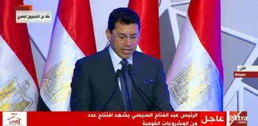 د.اشرف صبحي