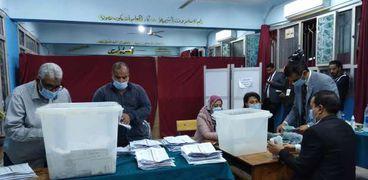 فرز أصوات بانتخابات النواب