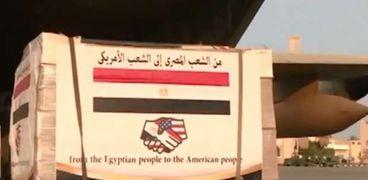 مساعدات مصرية للشعب الأمريكي في ظل أزمة فيروس كورونا