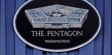 مبنى وزارة الدفاع الأمريكية يشهد اجتماعا بين مسئوليين أمنيين أمريكيين وإسرائيليين