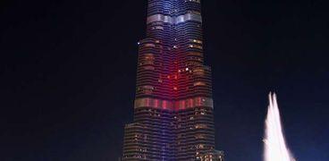 برج خليفة - أرشيفية