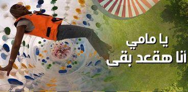 الفنانة دينا الشربيني