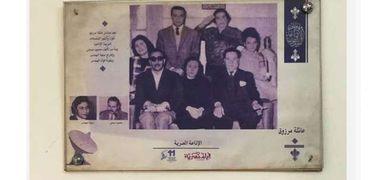 عائلة مرزوق