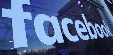 سر تغيير اسم شركة «فيسبوك» وموعد إعلان الاسم الجديد