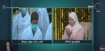 الدكتور هبة عوف