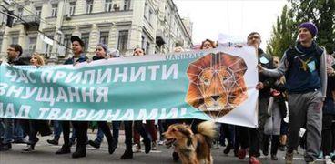 مظاهرات نشطاء اوكرانين لحماية الحيوانات