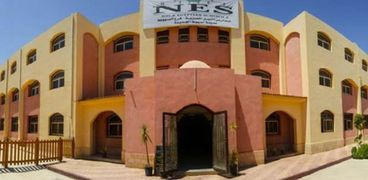 وظائف مدارس النيل