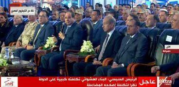 الرئيس عبدالفتاح السيسي خلال افتتاح المشروعات القومية في دمياط