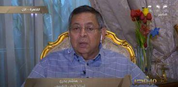 الدكتور هاشم بحري أستاذ الطب النفسي بجامعة الأزهر